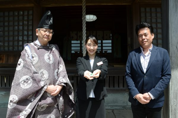 相葉神社1